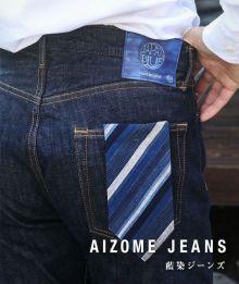 [EXCLUSIVE ITEM] J0584JZ 13.5oz Cote d'Ivoire cotton Selvedge Standard Jeans 【Natural indigo】