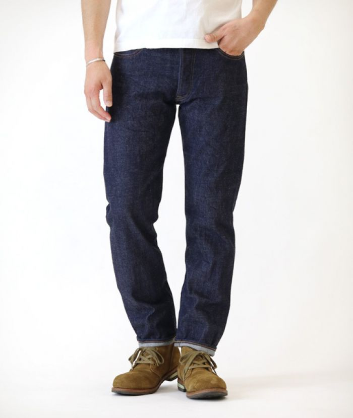 J0463JB Tapered 13.5oz Côte d'Ivoire Cotton Vintage Selvedge Jeans