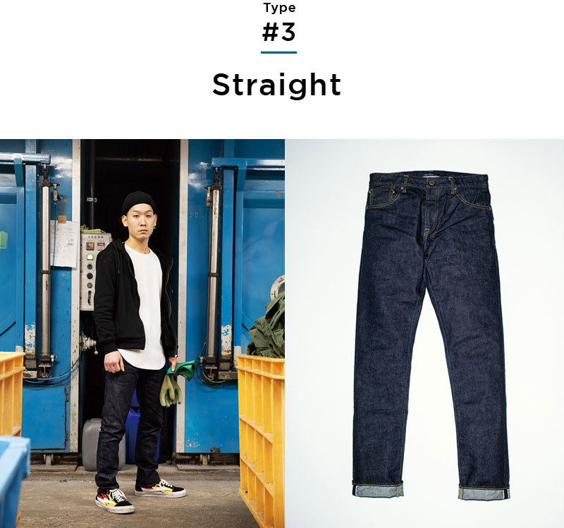 Straight Japan Blue Jeans