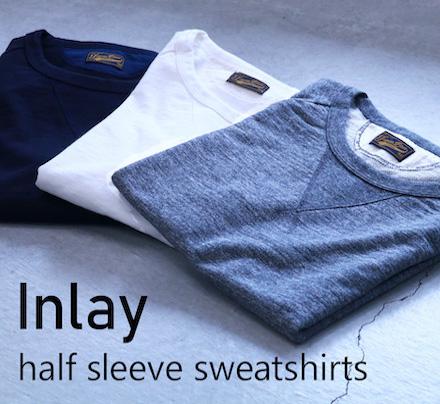 Japan Blue Jeans, Inlay T-Shirt